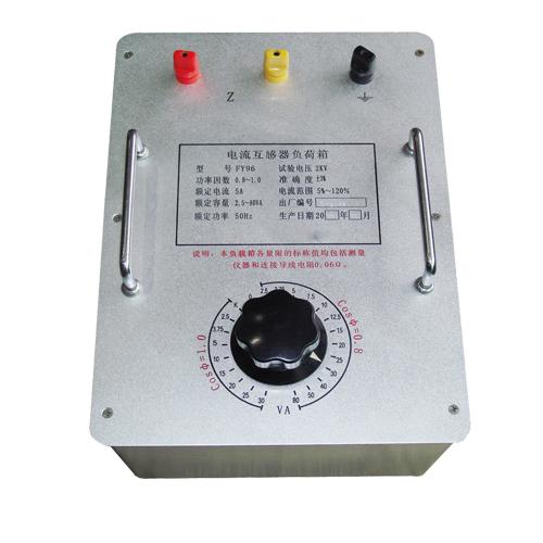24伏电路图fy890v2.0
