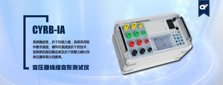 器的接线测量方式